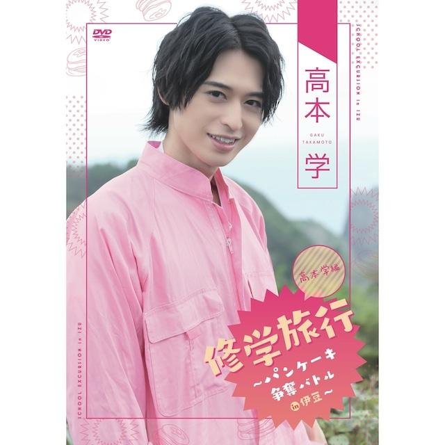前川優希1st DVD『en.』