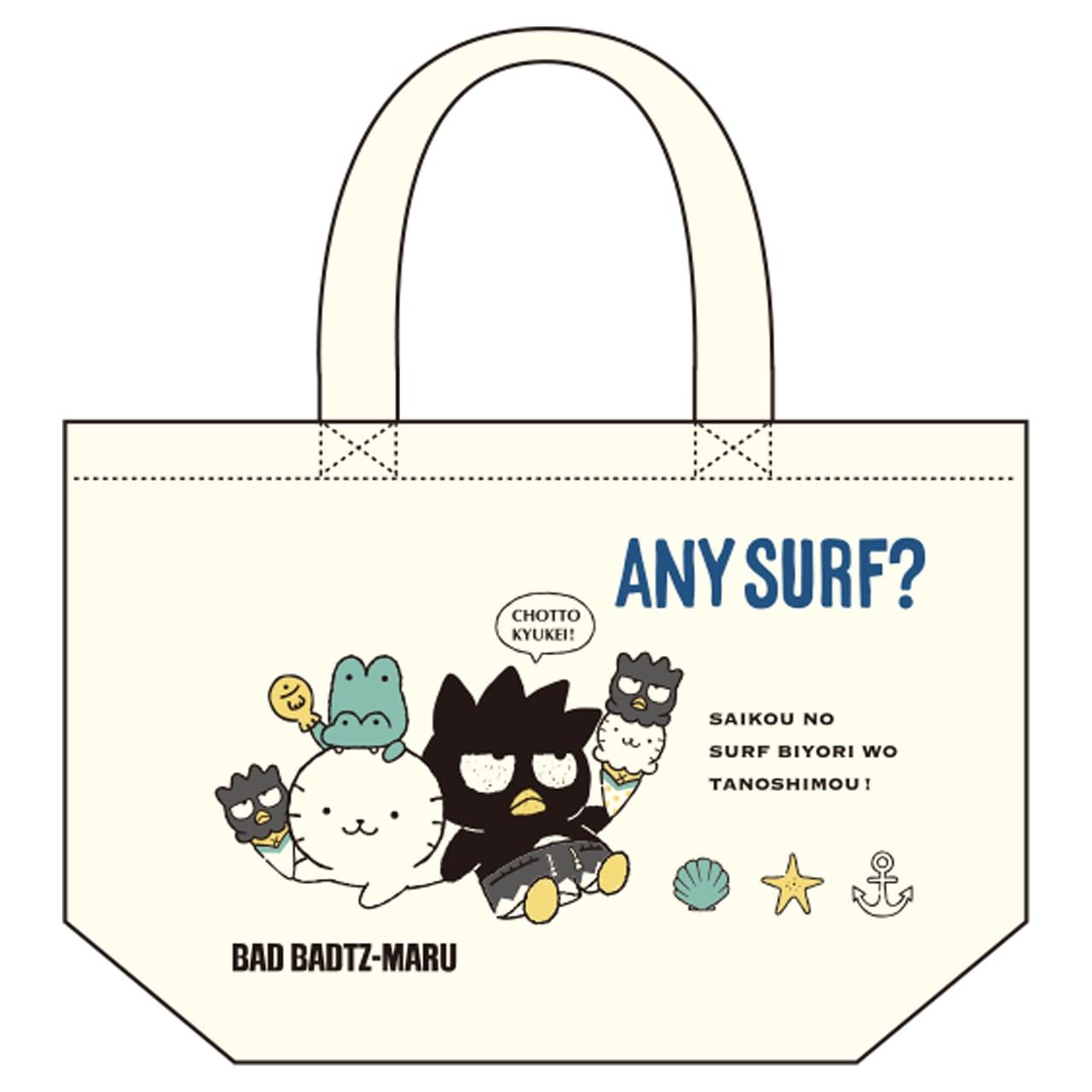 ばつ丸Cafe オリジナルデザイン ランチトート