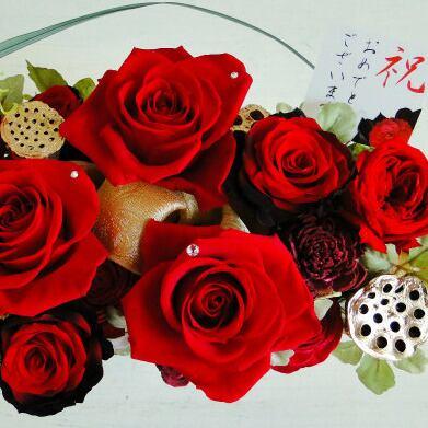 還暦のお祝いにぴったりの華やかに赤いアレンジ横長★プリザーブドフラワーのアレンジメント