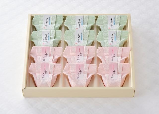 山桜くず餅・吉野の雫 詰め合わせ12個入