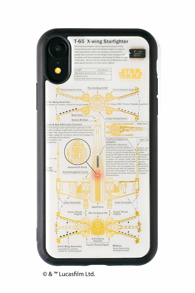 FLASH X-WING 基板アート iPhone XRケース 白【東京回路線図A5クリアファイルをプレゼント】