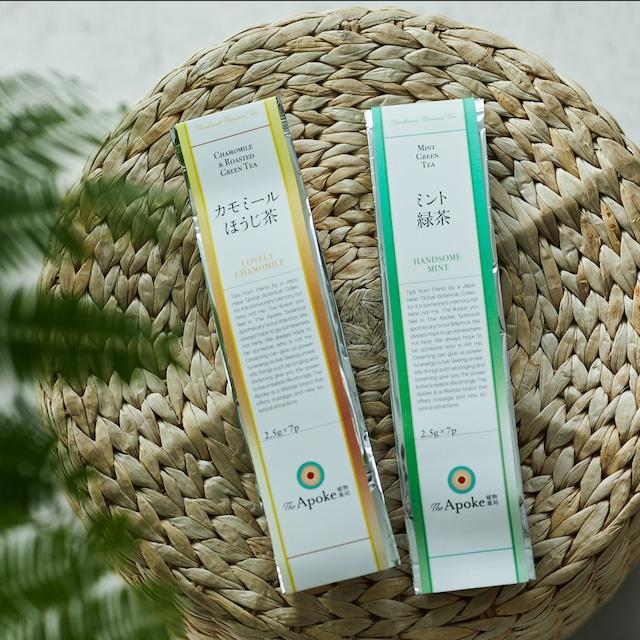植物採集家のスペシャルブレンド Green tea × Herb セット