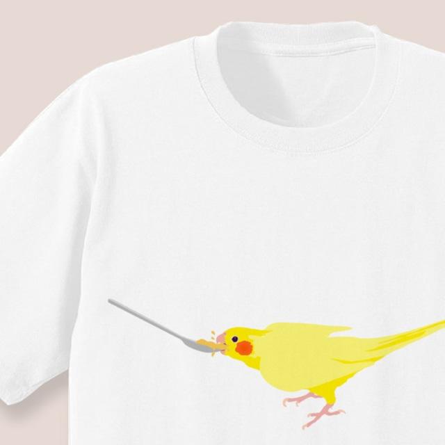 ジュージュー挿し餌(ひなのごはん)Tシャツ(オカメインコ)