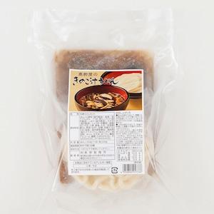 髙栁屋のきのこ汁うどんセット (4人前セット)