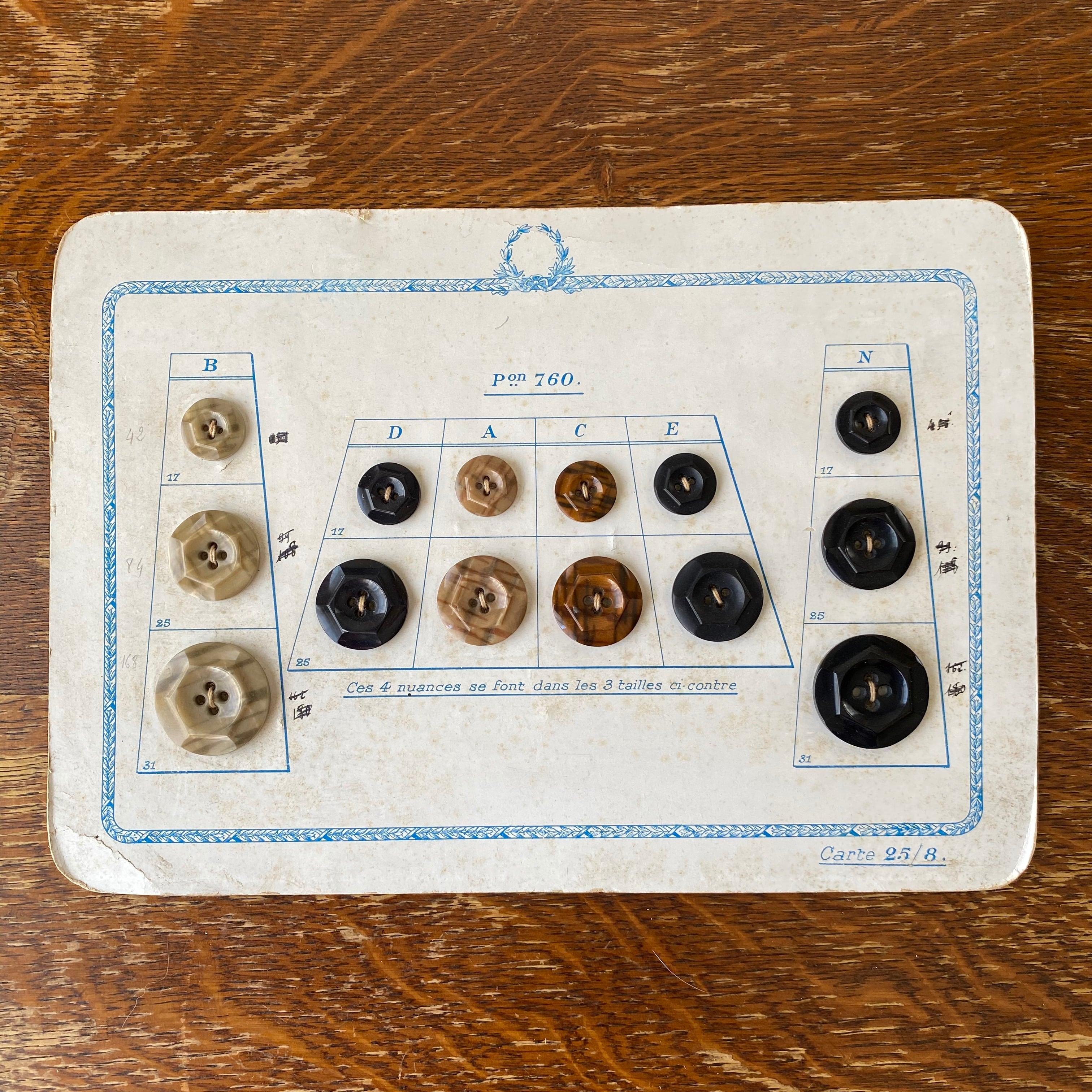 France ボタンサンプル・b /  de0055