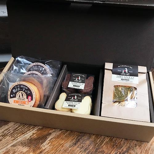 【バレンタイン】焼菓子とコインチョコのセット (Box入り)