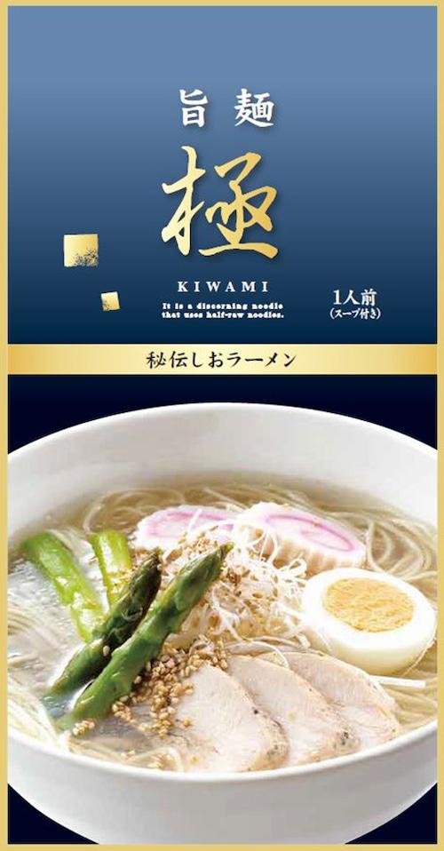 秘伝しおラーメン × 4食の商品画像3
