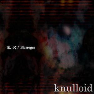 狐火(Kitsunebi) / Bluerogue