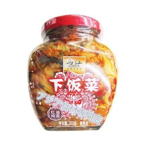 【常温便】乌江红油榨菜 (紅油ザーサイ)
