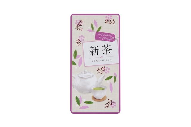 新茶『山里』100g平袋