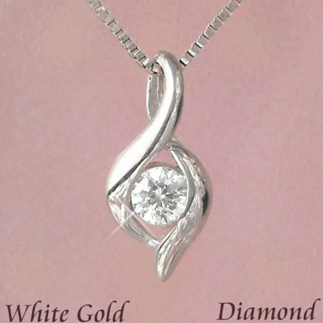 一粒ダイヤモンド ネックレス リーフ 10金ホワイトゴールド ペンダント 0.1カラット レディース