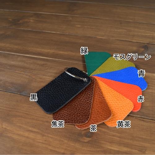 サンプル(シュリンクレザー)  (KA134k0)