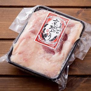 美山の京地鶏500g