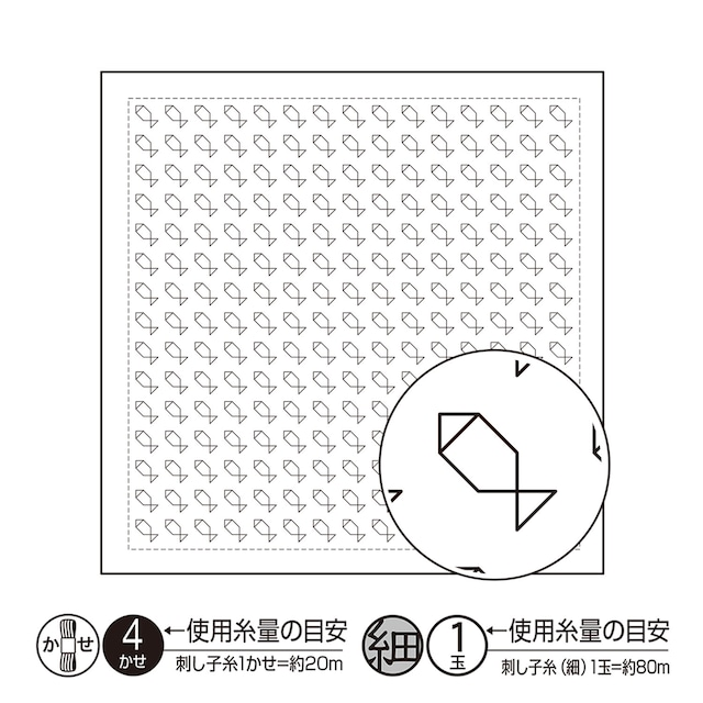 オリムパス 一目刺し花ふきん:H-1093 サカナ(白)
