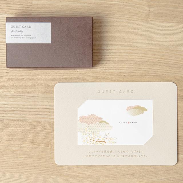 【ゲストカード│名入れなし】JAPANESE(ジャパニーズ)│30枚セット