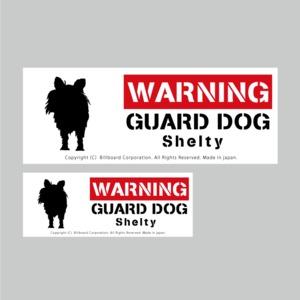GUARD DOG Sticker [Shelty]番犬ステッカー/シェルティ