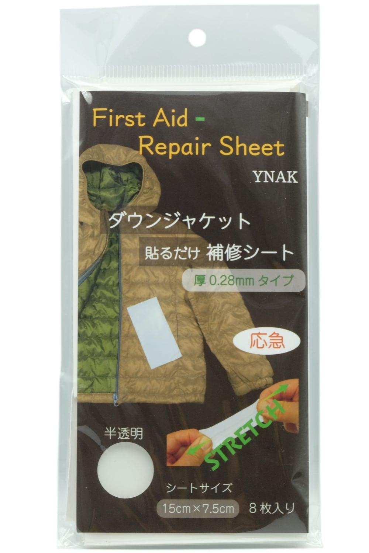 YNAK ダウンジャケット 補修 リペアシート 伸びる 貼るだけ シール 応急 かぎ裂き 穴 修復 First Aid Repair Sheet 0.28mm厚タイプ (半透明 15cm×7.5cm 8枚入り)