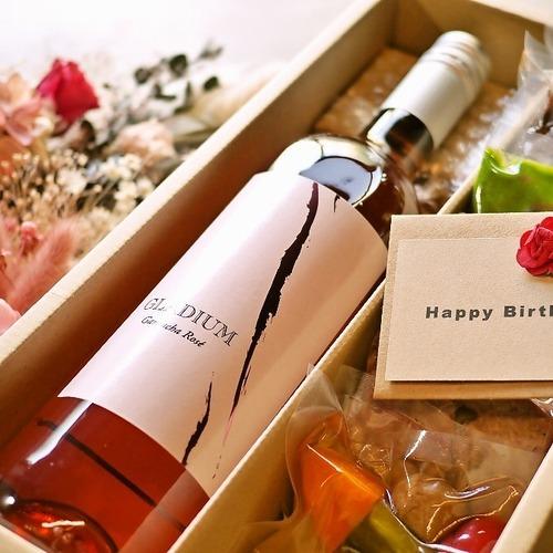 【送料無料】ロゼと鴨を楽しむセットBOX(フレンチ惣菜 テリーヌ ワイン)【冷蔵便】の商品画像2