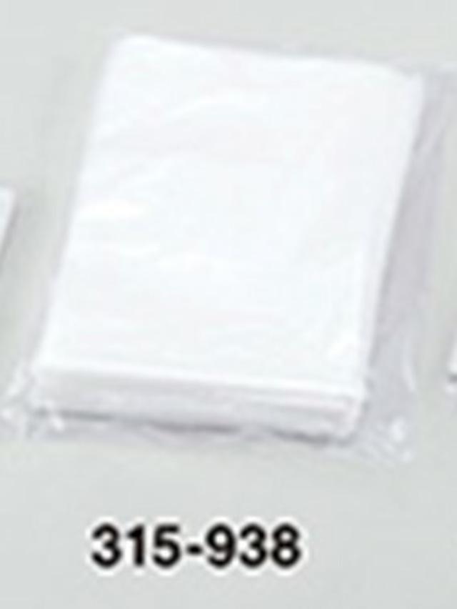 315-938 ごみ袋半透明 70L(50枚入)