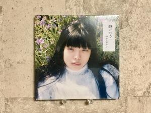 カネコアヤノ / 群れたち (CD)