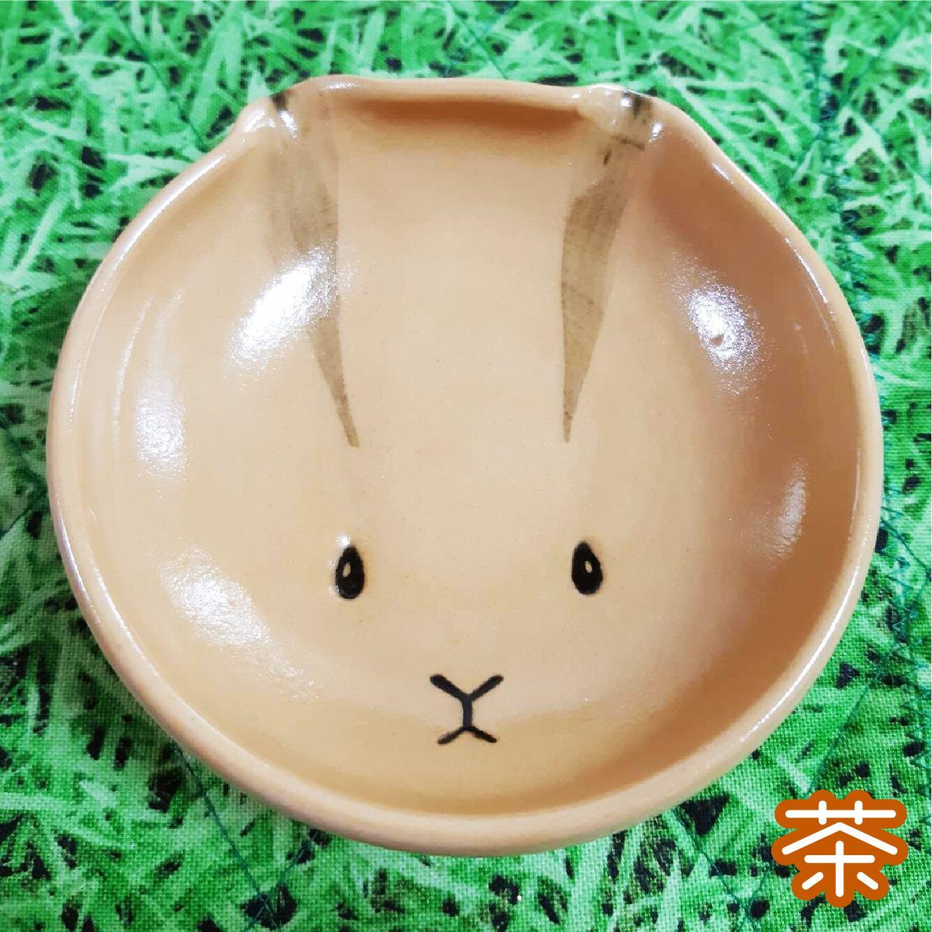 豆卯皿(まめうざら)