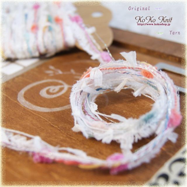 §koko§ 引き揃え糸カード ~思い出の遊園地~オリジナル糸 ファンシー ラッピング レース タッセル