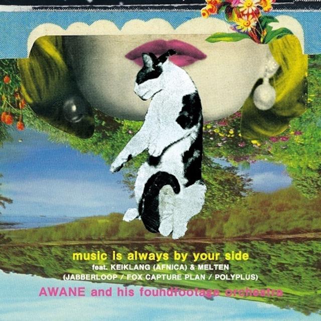 [新品7inch]  AWANE and his foundfootage orchestra - music is always by your side / something about us (the LEWD HERTZ live dub)