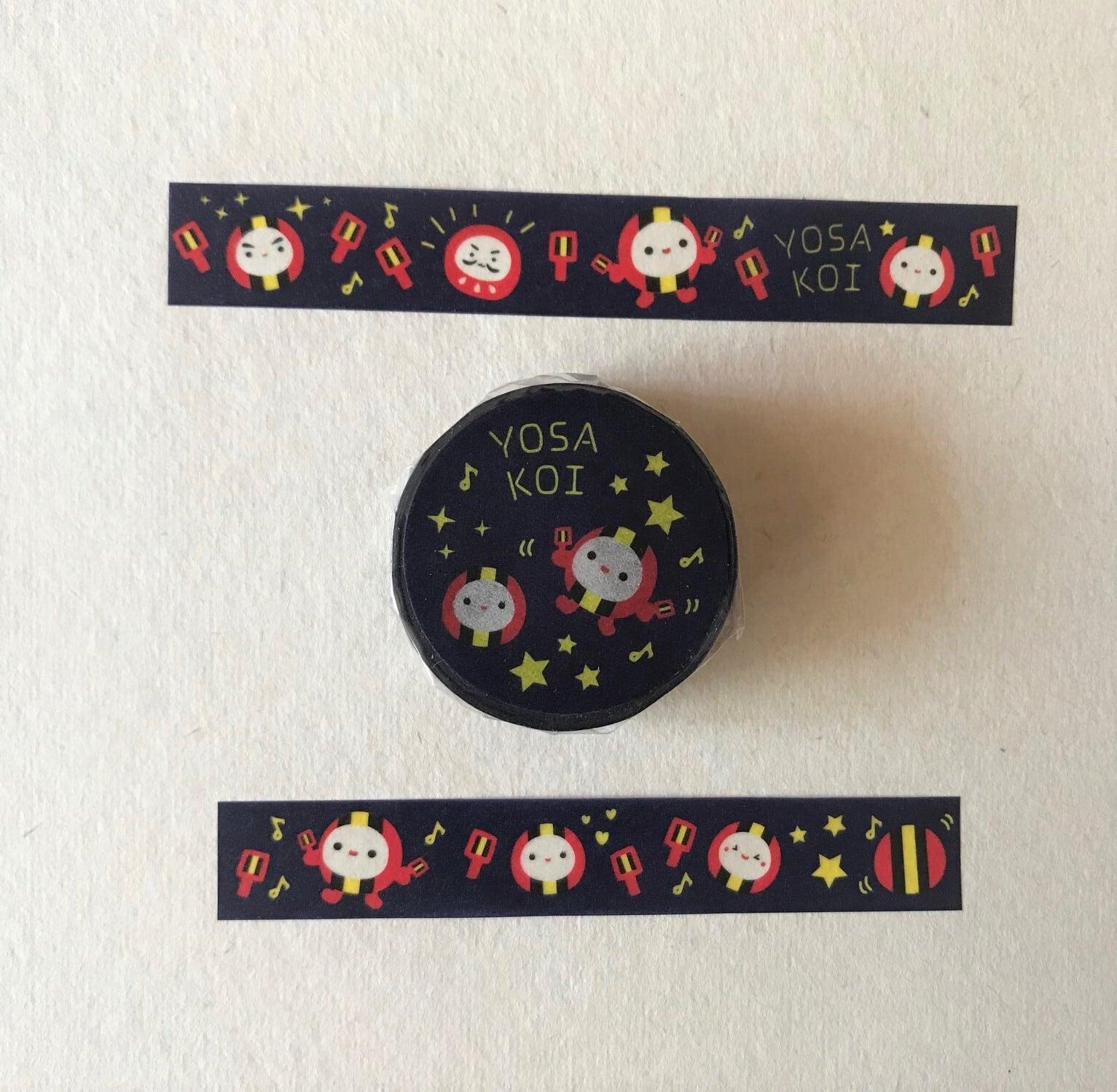 なるマスキングテープ(よさこい 紺色)