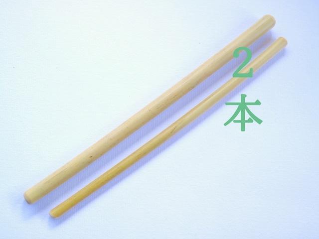 大人竹ストロー20cm_両丸(太・細2本セット)