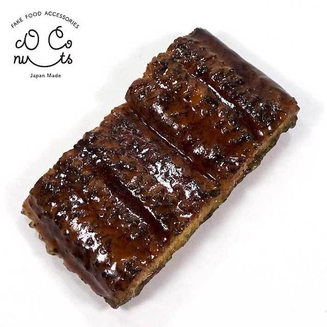 食べちゃいそうな 鰻蒲焼き マグネット