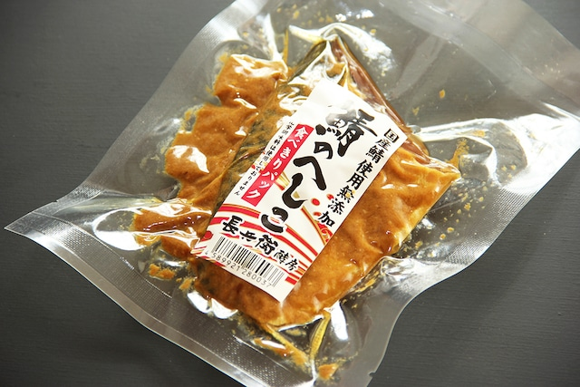 【切身】長兵衛謹製鯖のへしこ