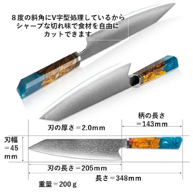 ダマスカス包丁 【XITUO 公式】牛刀 刃渡り20.5cm VG10 ks20102807