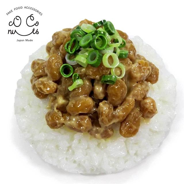 納豆ご飯 食品サンプル ディスプレイ用