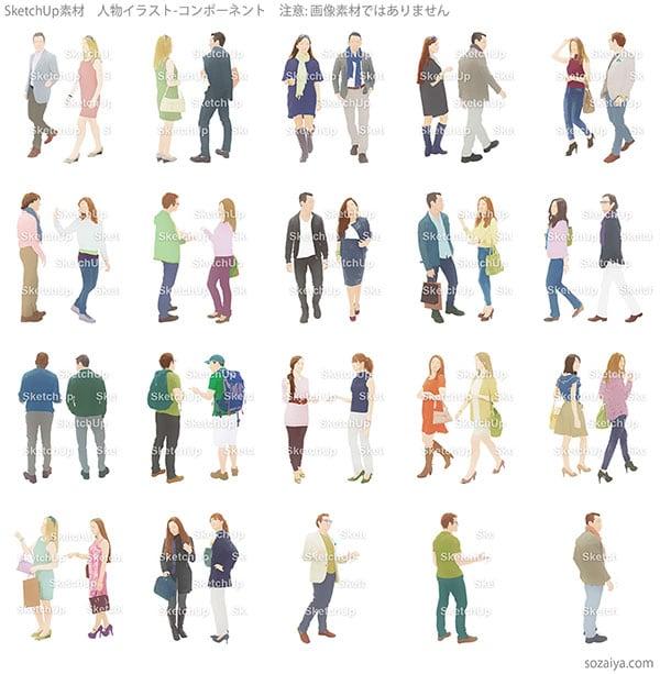 SketchUp素材外国人イラスト-淡い 4aa_013 - 画像3