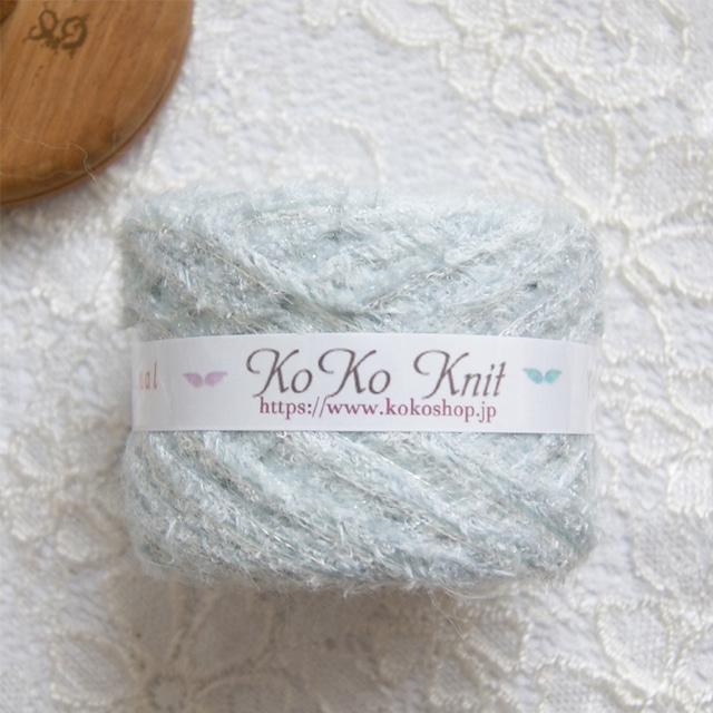 §koko§ 氷河とお友達 1玉50g以上 フェザー モヘア ループ 毛糸 引き揃え糸