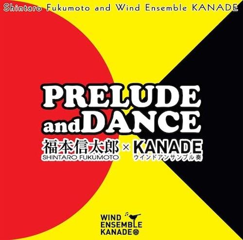 PRELUDE and DANCE 福本信太郎×KANADE(WKCD-0070)