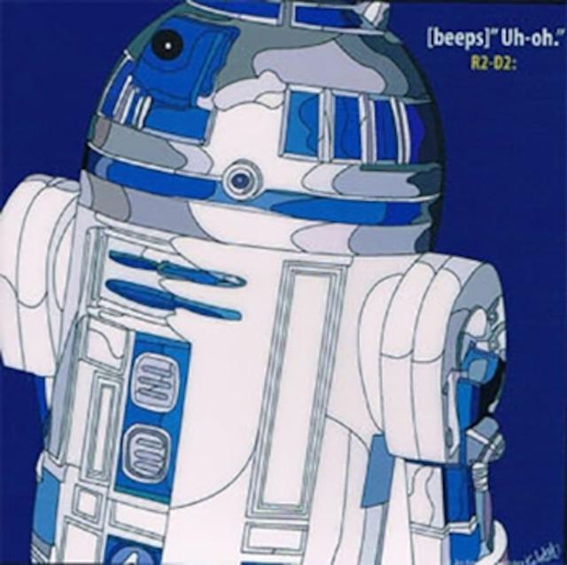 R2D2(STARWARS)/ R2D2 VER.1 / Lサイズ 52cm / PAPSW_0030