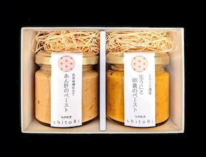 濃厚!!「 あん肝のペースト」西京味噌仕立て&「生うにと卵黄のペースト」の詰め合わせ ※化粧箱付