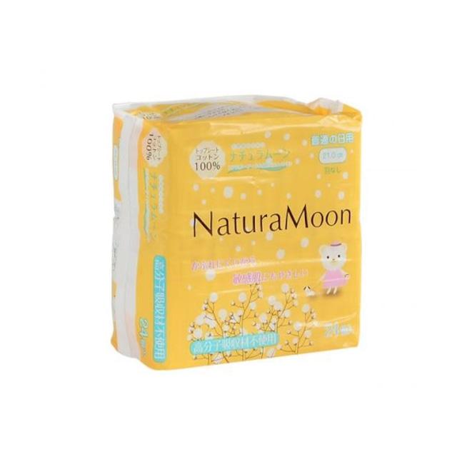 ナチュラムーン 生理用ナプキン 普通の日用 羽なし  【自然派生理用品】