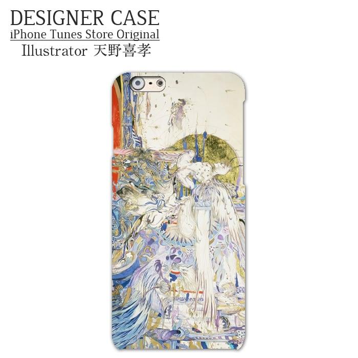 iPhone6 Plus Hard case [No.005]  Illustrator:Yoshitaka Amano