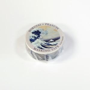 スヌーピー  マスキングテープ 神奈川沖浪裏