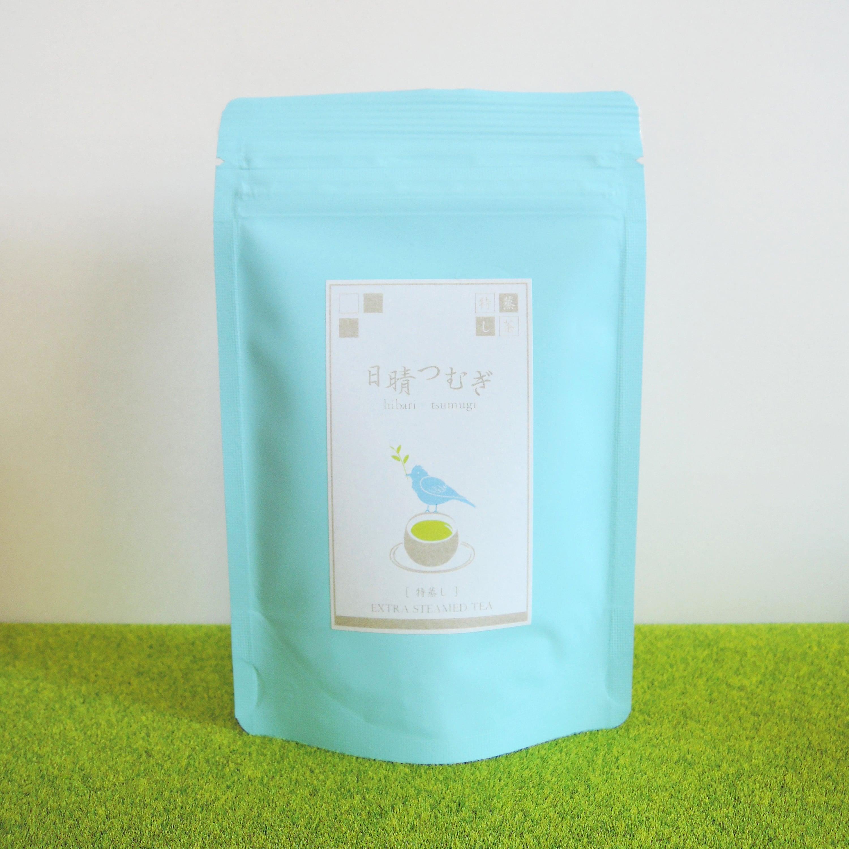 日晴つむぎ【新茶*2021】 リーフ50g 【特蒸し茶/牧之原産】