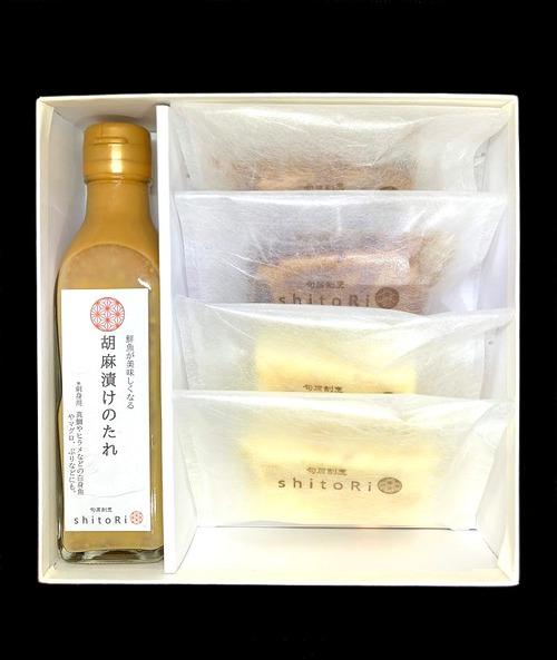 「胡麻漬けのたれ」&「クリームチーズ2種」の詰め合わせ ※化粧箱付