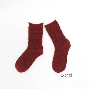 足がむくんで靴下が履きにくい人のためのポコポコくつ下【男女兼用】