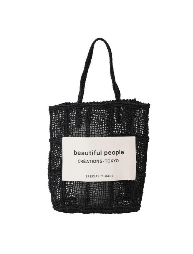 【beautiful people】アバカ ニッティング ネームトート 1145611943