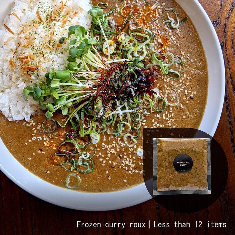 Frozen curry roux / Less than13 items (EN)