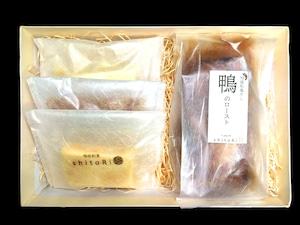 「鴨のロースト 」&「クリームチーズ3種」の詰め合わせ ※化粧箱付
