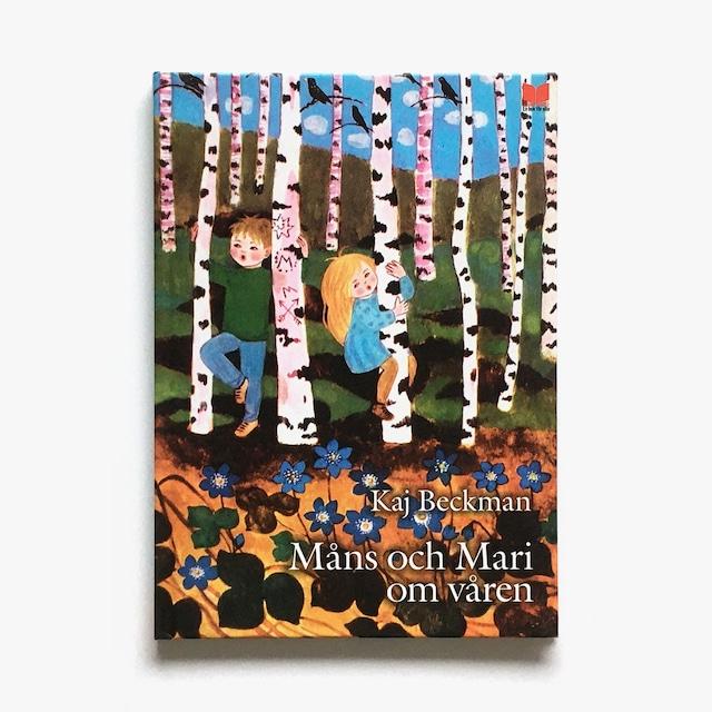 カイ・ベックマン「Måns och Mari om våren(モンスとマリーの春)」《2010-01》