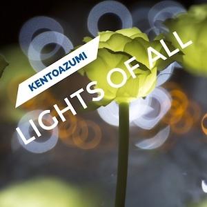 kentoazumi 10th Album Lights of All(MQA/Hi-Res)
