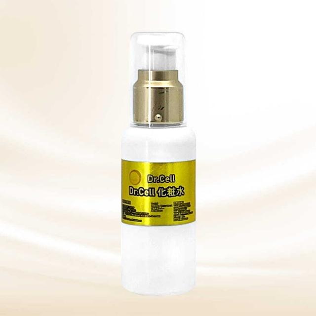 ≪Dr.Cell≫化粧水-燕の巣エキス
